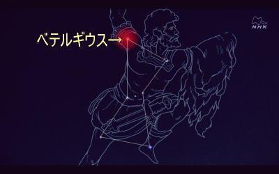 今年オリオン座が無くなるらしい。爆発するのはベテルギウス。