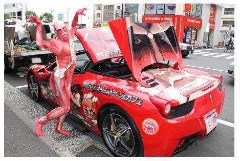 #進撃の巨人 :4000万円のフェラーリ後部に #超大型巨人 !! #エレン・イェーガー #ミカサ・アッカーマン #リヴァイ兵士長
