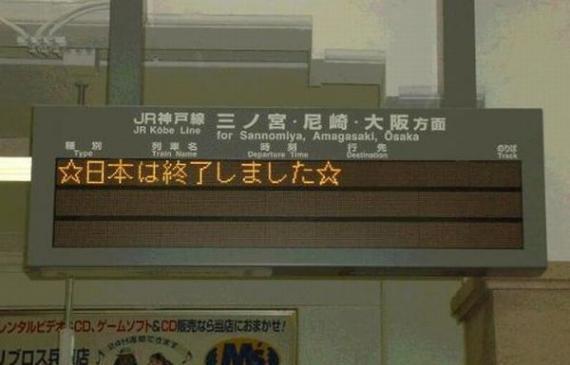 何このミス、今の日本だと笑えないんだけど。