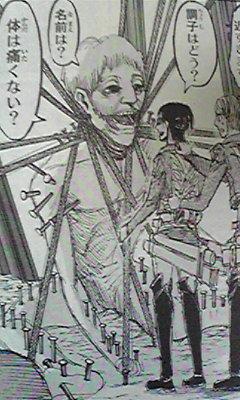 進撃 の ビーン 巨人 ソニー